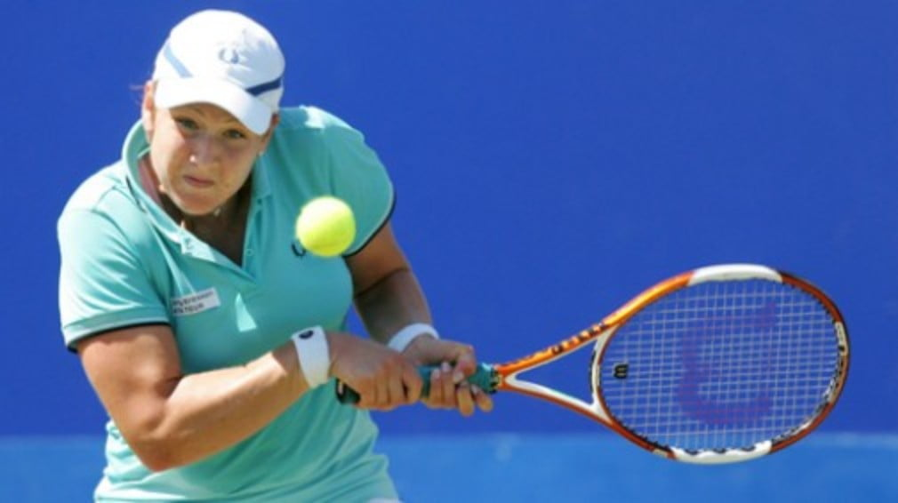 Top seed Marion Bartoli limps out of the DFS