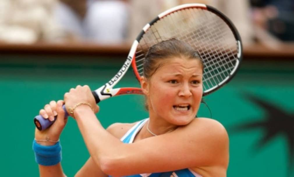Former world No.1 Dinara Safina has retired from tennis due to persistent injury problems
